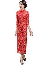 Shanghai Story Women Chinese Style Dress Lace Long Qipao Chinese traditional dress 3/4 Sleeve cheongsam dress Velvet Qipao