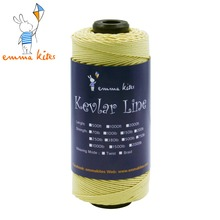 Emmakites 500ft / 152m 500LB Braided Kite Line Outdoor Fishing Line Kevlar Fiber Rope For Camping Hiking Tactical