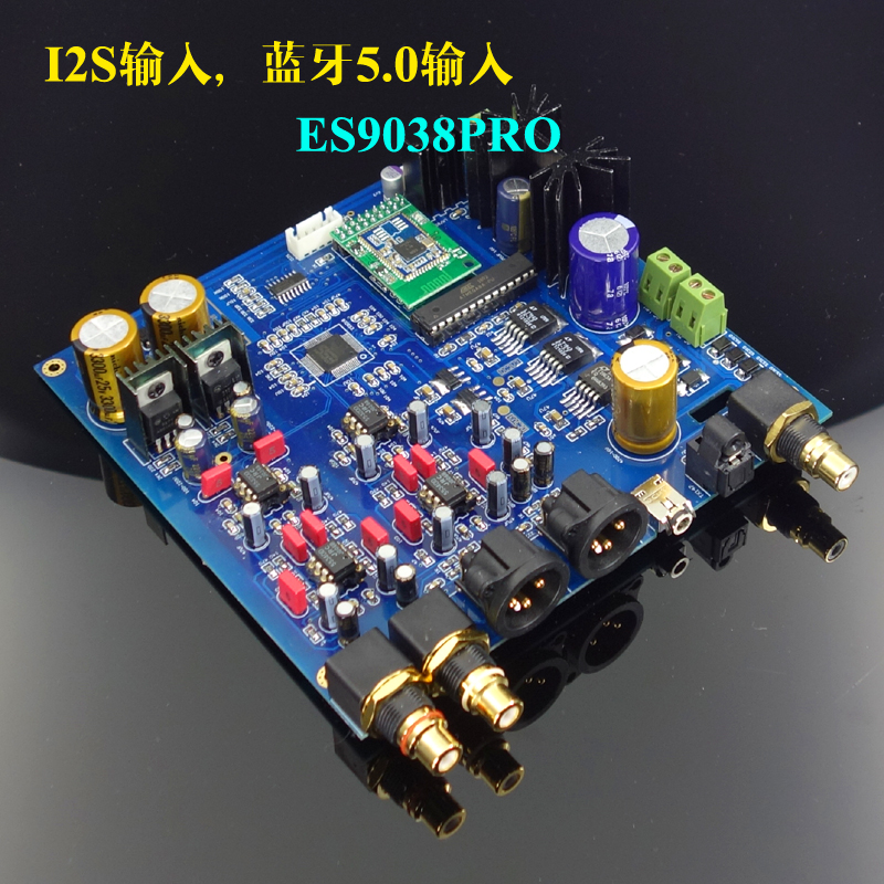 Fiber Optic Portoutput Quality And Quantity Assured 3.5 Accalia Es9038pro Decoder Board Supports I2s And Bluetooth Input Supports Xlr coaxial rca
