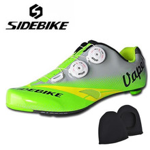 Sidebike Men Cycling Shoes High Quality Self-locking Road Bike Shoes S2-Snap Knob Bicycle Shoes Ultralight Sapatos de ciclismo
