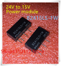 IC 5PCS NEW B2415LS-1W B2415LS 1W SIP-4 IC