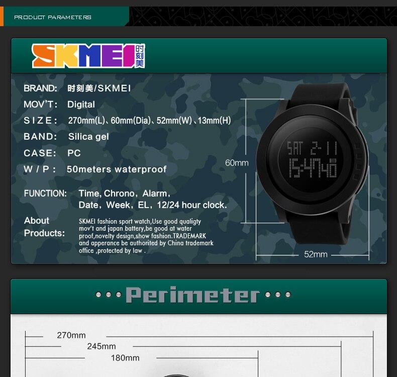 SKMEI-1142_11