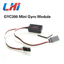 GYC300 Mini Piezoelectric Gyro Module servo of Advanced Ultra compact for RC font b drone b