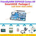 Quad core Cortex A9 S5P4418 CPU Board+Carrier Board+LCD+Power+USB Cable+Serial Cable+USB to RS232+16GB SD+4G=Smart4418 Package C