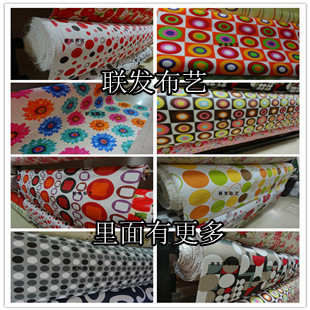 2015 time limited hot sale tecido african felt printed cloth canvas fabric fashion square circle. Black Bedroom Furniture Sets. Home Design Ideas