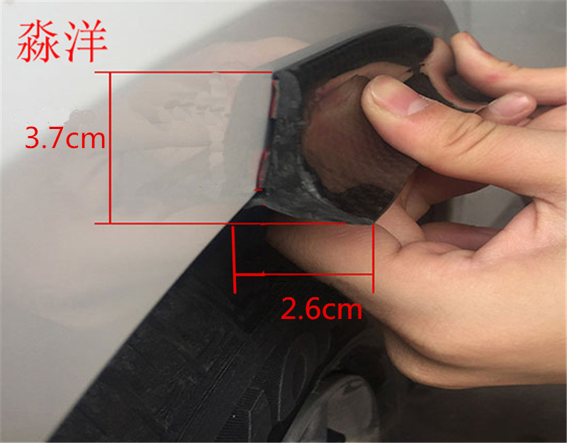 L150cm*W3.7cm widen car rubber fender flare mudguard trim for 2 tires wheel arch fender flare fit for X TRAIL