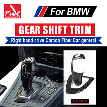 For BMW E46 E90 E92 E93 F30 F35 Right hand drive Carbon Fiber car general Gear Shift Knob Cover&Surround Cover interior trim A+C for bmw lhd carbon fiber auto door handle knob exterior trim covers for bmw 1 3 4 series e90 e92 e93 f30 f35 2005 15 sticker