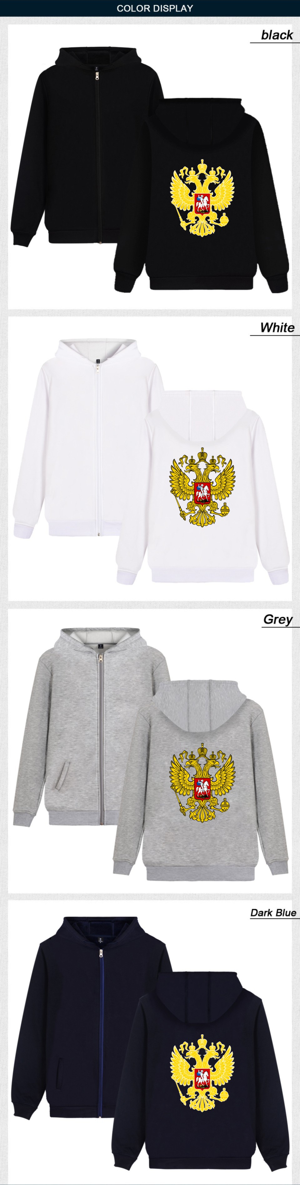 Russia Is Our Power Hoodies With Zipper Men Women Brand Clothing Double-headed Eagle Russia Style Cotton Hooded Sweatshirts