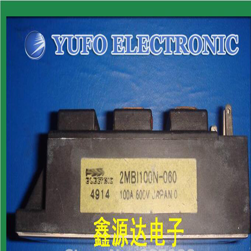 Free Shipping 1PCS  2MBI100N-060 100A600V imported original disassemble module fidelity product quality assurance YF1025 relay the original 2mbi200l 060 code package machine disassemble
