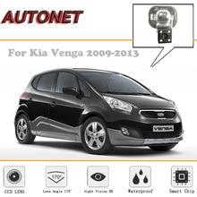 AUTONET камера заднего вида для Kia Venga 2009-2013/CCD/ночное видение/камера заднего вида/камера резервного копирования/камера номерного знака