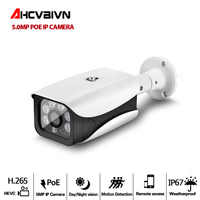 AHCVBIVN H.265 5.0MP POE IP Camera 5MP Bullet CCTV IP Camera for POE NVR System Waterproof Outdoor Night Vision IR-CUT 6PCS LED