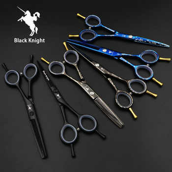 5.5/6 inch Professional Hairdressing scissors set Cutting+Thinning Barber shears High quality Personality Black and White styles