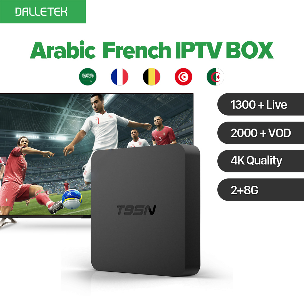 Most popular Arabic French IPTV Box Italy UK DE IPTV Box S905X Spain Portugal Turkish Netherlands IPTV 1 year subscription qhdtv