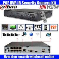 Freeship 8CH 1080 P HD W Czasie Rzeczywistym onvif POE network Video Recorder hikvision dahua 2MP poe kamera pomoc 8ch POE NVR rejestrator 48 V