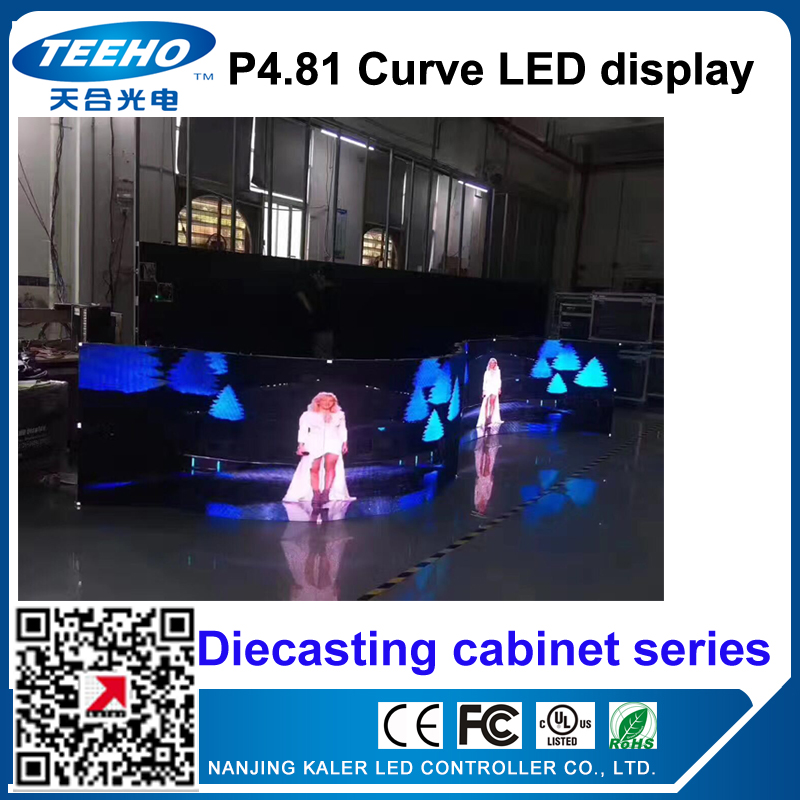 TEEHO P4.81 indoor curve LED Display videowall DieCasting Cabinet panel screen video rental advertising wedding hotel stadium ...