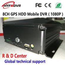 GPS local video playback car monitoring host AHD1080P 8 channel video MDVR hard disk SD card monitoring host