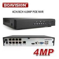 52V H.265 4CH / 8CH 4MP 5MP POE CCTV NVR P2P Network Video Recorder For POE IP Cameras Security Surveillance Recorder APP XMEYE