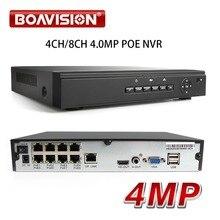 52 V H.265 4CH/8CH 4MP 5MP POE видеонаблюдения NVR P2P сети видео Регистраторы для POE ip-камеры видеонаблюдения Регистраторы приложение XMEYE