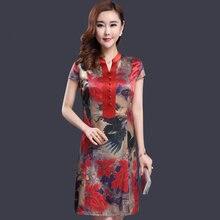 Платье с цветочным принтом модное летнее Новое Женское приталенное