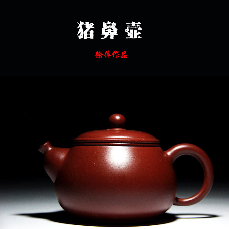 sand pot famous country assistant worker Xu Pingquan handmade pig nose purple sand teapot travel Tea Set Gift Setsand pot famous country assistant worker Xu Pingquan handmade pig nose purple sand teapot travel Tea Set Gift Set