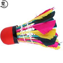 12 Pcs Goose Feather Badminton Shuttlecocks Badminton Shuttlecock Birdies Balls Colorful Badminton Accessory(China)