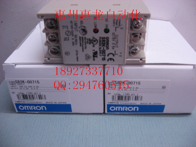 [ZOB] 100 new original OMRON Omron Switching Power Supply S82K-00715[ZOB] 100 new original OMRON Omron Switching Power Supply S82K-00715
