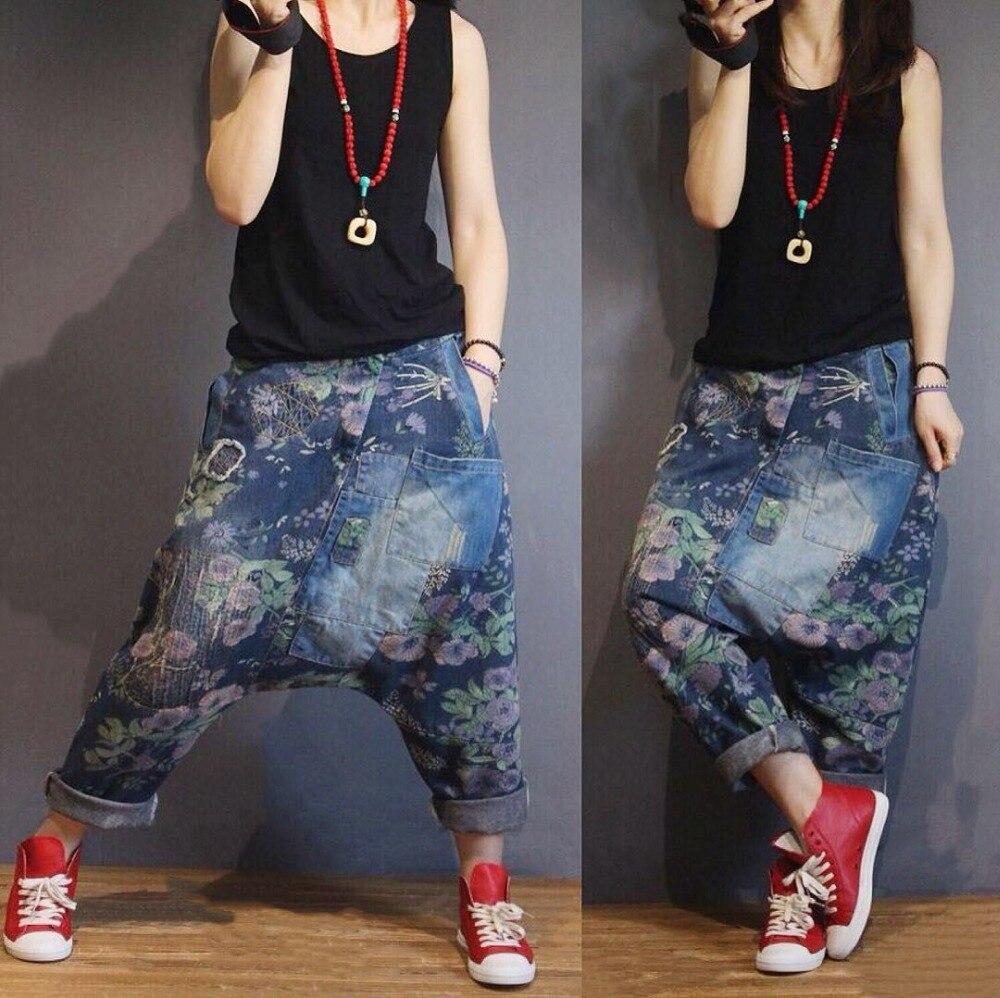 Femmes Baggy bas entrejambe Denim pantalon grande taille jambe large jeans hip hop surdimensionné cowboy Harem pantalon copain Bloomers Joggers