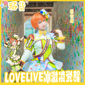 Anime LoveLive!!Hoshizora Rin Cosplay Ice-Cream Awakening Series Dress Cospaly Costumes For Hallowmas Party Custom-Made Any Size