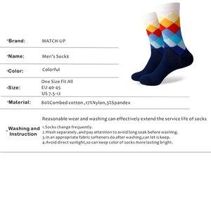 Image 3 - マッチアップ男性カラフルな綿のストライプの靴下アート柄物カジュアルクルーソックス 5 パック靴のサイズ 6  12