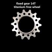 Fixed gear bicycle freewheel titanium 14T single speed bicycle climbing bicycle high density freewheel extreme sports