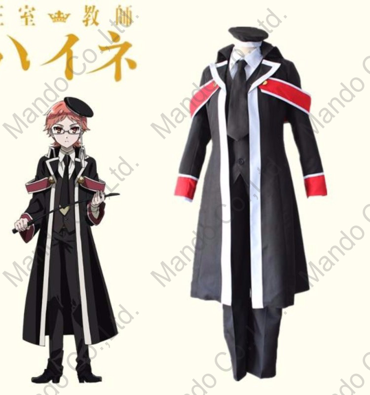 Anime The Royal Tutor Oshitsu Kyoshi Haine Heine Wittgenstein Cosplay Costumes Mens Uniform Suit Halloween Cosplay Outfit