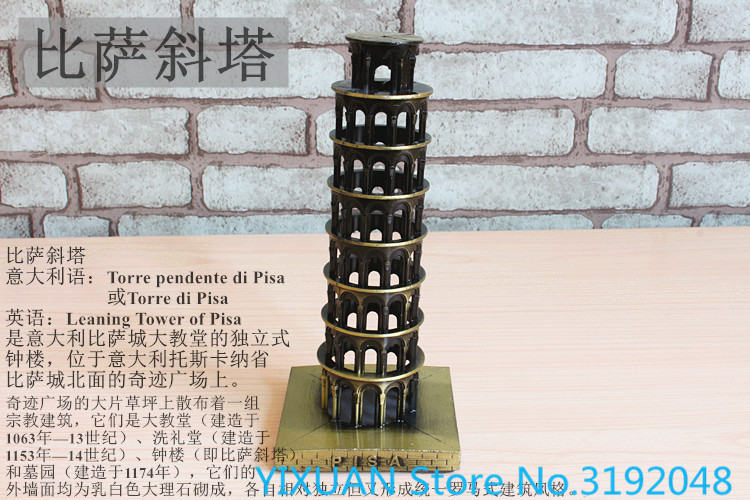 Italy Leaning Tower of Pisa model ornaments process model famous architectural decoration crafts Home Furnishing tower.