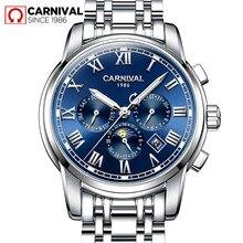 Carnival Luxury Brand Automatic Mechanical Watch Men Multifunction Steel Waterproof Military Luminous Clock relogio masculino
