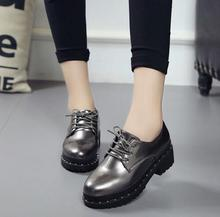 Black small shoes female British college wind students Korean version wave of wild 2017 spring new rough with
