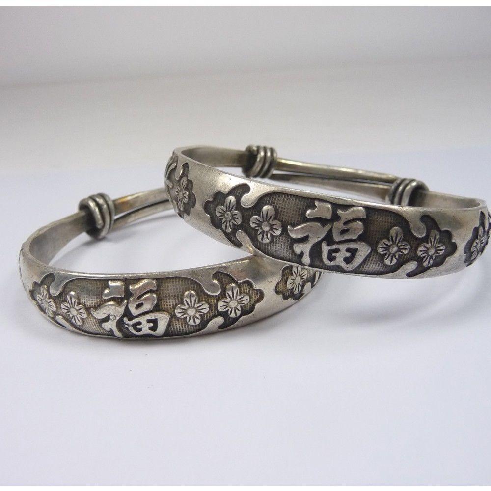 Rare 2 Tibet Silver Carved Fu Flowers Bracelet Bangle