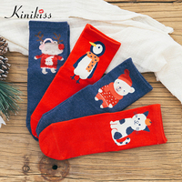 Kinikiss Women Christmas 4 Pairs Socks Cute Cartoonfunny Socks Red Mid Calf Length Warm Thick Winter