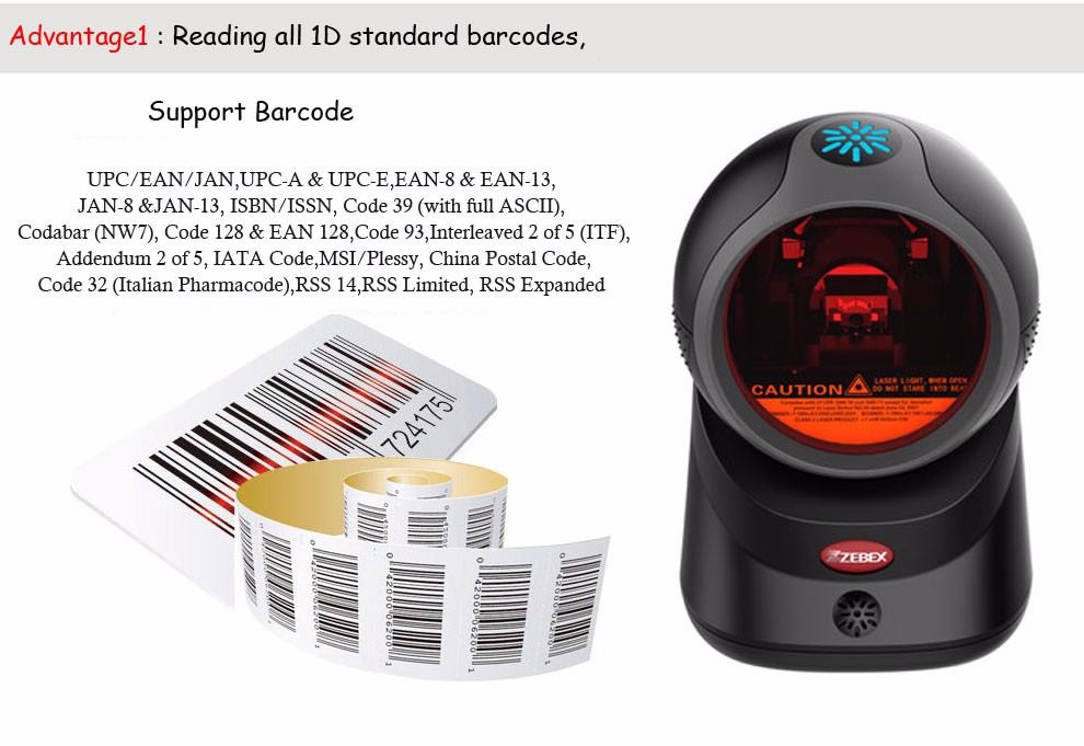 omini-directional-barcode-Reader_02