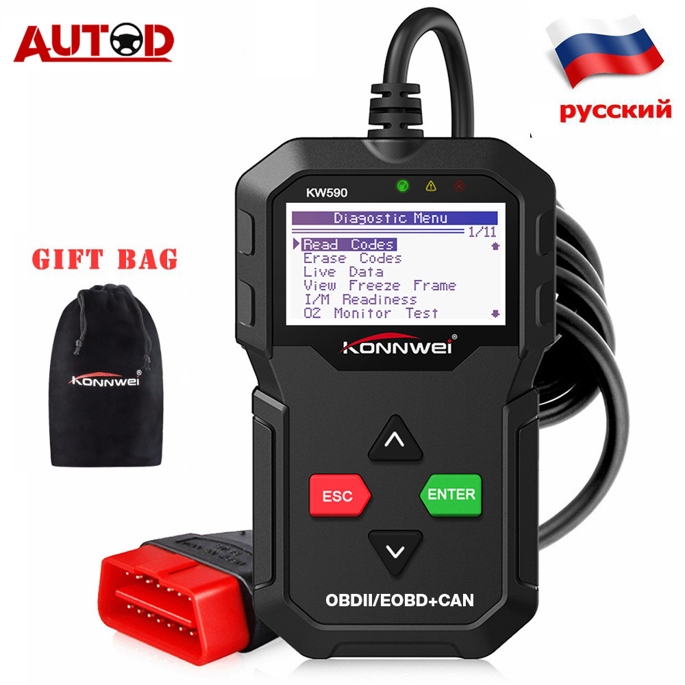 OBD2 Scanner KONNWEI KW590 Diagnostic Scanner OBD 2 Code Reader Auto Scanner Better Than Elm327