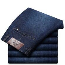 2017 новых сезонов высокое качество отдыха моды популярные молодежные свободные середины талии прямые брюки хлопок джинсы больших джинсы размер 30-42