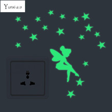 Yunxi Noctilucent Carved The Fairy And Star Post Sitting Room Bedroom Luminous Toilet Switch Stickers