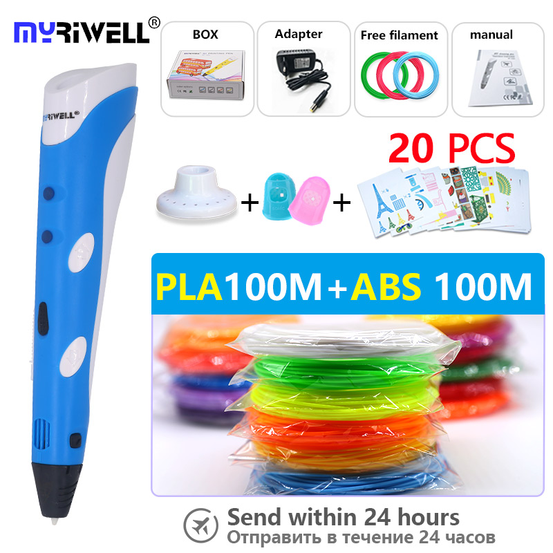 myriwell 3d pen 3d pennen abs 1.75mm pla filament 3d bedrukte pen 3 d pen 2017 smart kind verjaardag cadeau graffiti pen-3d model