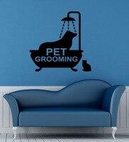 Dctal Pet Уход за лошадьми виниловые наклейки на стены собака в Для ванной Pet Groomin вход росписи Книги по искусству стены Стикеры Pet Salon Pet Shop украше...