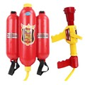 The latest water Spray gun toy firemen backpack high pressure guns nerf beach toys for kids water cannons free shipping