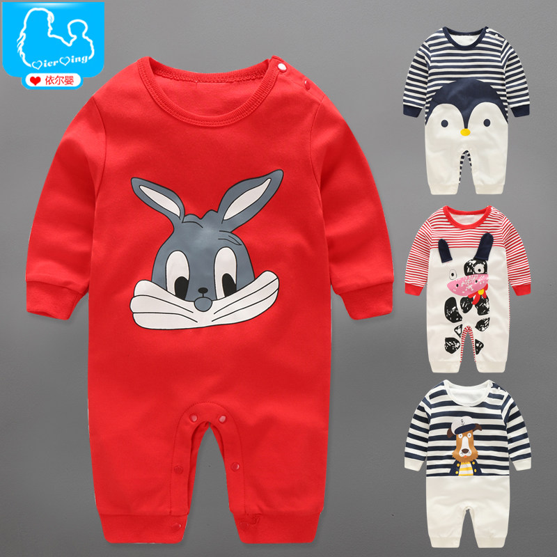 YiErYing Newborn Baby Rompers New 2018 Spring Summer Long Sleeve Cartoon Printed Cotton Baby Boy Girl Clothing Infant Jumpsuits cotton baby rompers set newborn clothes baby clothing boys girls cartoon jumpsuits long sleeve overalls coveralls autumn winter