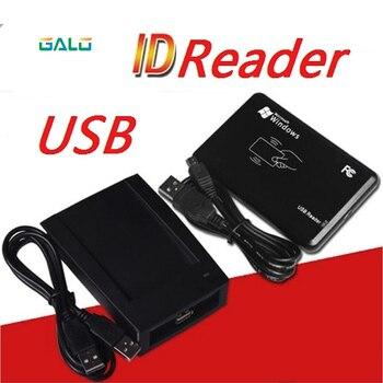 5 шт. в упаковке 125 кГц RFID считыватель EM4100 USB близость Сенсор Smart Card Reader для доступа Управление