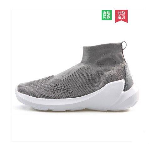 Для мужчин женская обувь 2018 лето новый кроссовки street один-ноги Носки обувь дышащая обувь пик