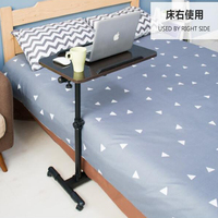 360 Degree Rotate Mobile Laptop Table Multipurpose Movable Bedside Table Anti Slip Height Adjustable Notebook Desk