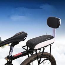 Велосипедное заднее сиденье велосипедный велосипед MTB из искусственной кожи мягкая подушка задняя стойка сиденье детское сиденье с спинкой