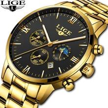 LIGE Men Watch Full Steel Quartz Gold LIGE9831