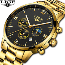 LIGE Men Watch Chronograph Sport Mens Watches